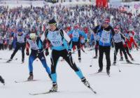 Смолянам помогут бесплатно добраться на «Лыжню России — 2019»