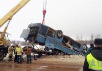 В Калужской области перевернулся автобус с детьми из Ярцева