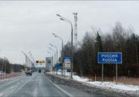 Российских должников лишат возможности выезда в зарубежные страны через Беларусь