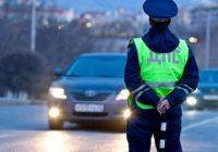 На выходных в Смоленске пройдут мероприятия по профилактике аварий