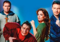 В Смоленске покажут мюзикл «Нотр-Дам де Пари»