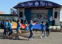 В Смоленской области начинается прием заявок на путевки в детский оздоровительный лагерь
