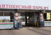 Автобусные рейсы из Витебска в Смоленск возобновляются