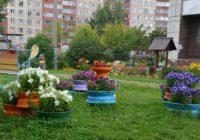 В Смоленске обсудят состояние дворов
