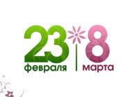 Добровольческая служба в Смоленске собирает подарки для хосписа