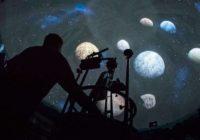 Смолян приглашают на День планетариев