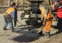 В Смоленске стартовал ямочный ремонт дорог