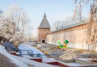 Идеи для уикенда в Смоленске. 15 — 17 марта
