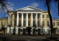 Смоленская филармония получила правительственный грант на реализацию своего проекта