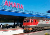 Из Смоленска пустят дополнительные «летние» поезда