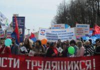 На Первомай в центре Смоленска будет перекрыто движение