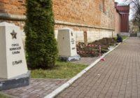 В Смоленске установят 4 стелы на аллее городов-героев