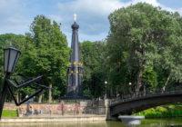 Мэр Смоленска намерен создать единую дирекцию городских парков