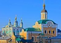 Идеи для уикенда в Смоленске. 5 – 7 апреля