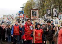 В Смоленской области готовятся к акции «Бессмертный полк»