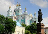 Смолян приглашают принять участие в конкурсе «Моя страна – моя Россия»