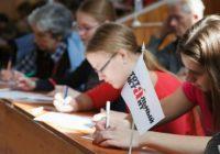 В Смоленске каждый шестой участник «Тотального диктанта» получил «отлично»