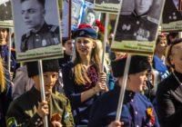 Стал известен маршрут «Бессмертного полка» в Смоленске