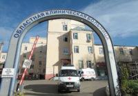 На ремонт пищеблока Смоленской областной больницы направят 20 млн рублей