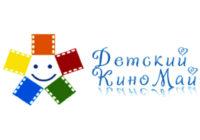 В Смоленске стартует «Детский КиноМай»