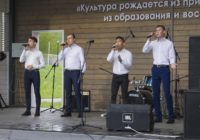 В Смоленске состоялось торжественное открытие Соловьиной рощи