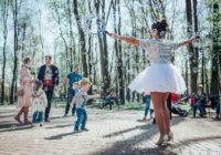 В Смоленске пройдёт фестиваль «Мыльное нашествие»