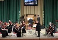 В Смоленске состоялось торжественное открытие органа