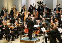 В Смоленске пройдёт 62-ой Всероссийский музыкальный фестиваль им. М.И. Глинки
