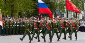 В Смоленске отпраздновали День Победы