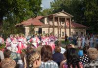 Смолян приглашают на день Ивана Купала