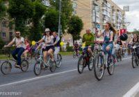 В Смоленске прошёл велопарад