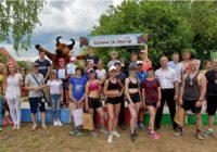 Смоленский легкоатлетический забег собрал средства на корм зубрам