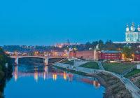 Идеи для уикенда в Смоленске и области. 21 — 23 июня