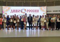 Смоленский музей-заповедник стал дипломантом фестиваля-конкурса «Диво России»