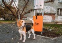 В парках Смоленска установят дог-боксы