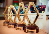 Предпринимателей Смоленской области приглашают на форум Национальной премии «Бизнес-Успех»