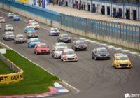 В Смоленске пройдут зрелищные гонки