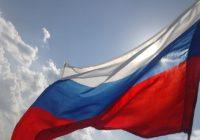 Как в Смоленске отметят День России?