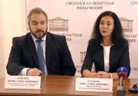 Директор областной филармонии уволена