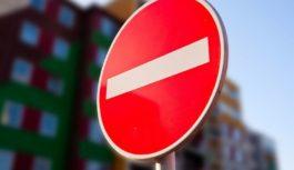 В Смоленске ограничат движение транспорта на несколько дней