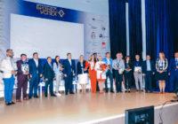 В Смоленской области определили победителей премии «Бизнес-Успех»