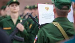 Новобранцы Семеновского полка из Смоленской области приняли присягу