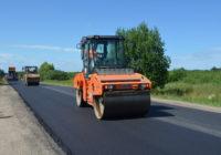 Старую Смоленскую дорогу приводят в порядок