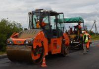 В области начался ремонт Старой Смоленской дороги