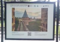 Смоленская область приняла участие в выставке «Путешествуйте дома. Древние города»