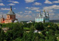 Смоленск могут включить в новый туристический маршрут