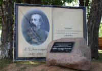 Фестиваль «Рачительный хозяин» пройдёт в Смоленской области