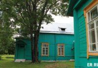Музей Михаила Васильевича Исаковского отремонтируют