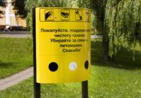 В Смоленске началась установка дог-боксов