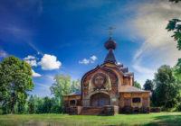 В Смоленском районе пройдёт пройдет праздник «Медово-яблочный Спас»